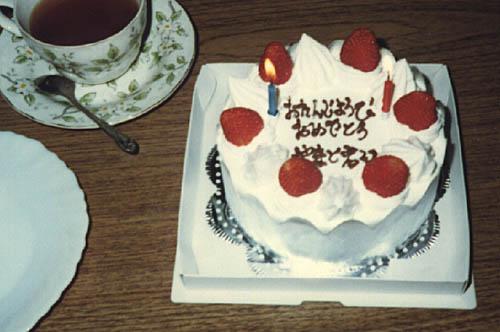 1985.11.2才お誕生日.jpg